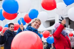 День народного единства Ульяновск 2019 Программа мероприятий