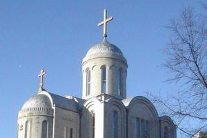 Какой церковный праздник сегодня, 27 февраля 2020 года: день памяти Кирилла, Мефодия и преподобного Авксентия