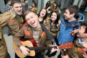День российских студенческих отрядов отметят 17 февраля 2020 года