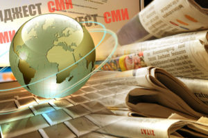 Дайджест СМИ: Наезд на людей в Германии, НЛО над Фиджи и возвращение Российской Империи