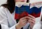 Названы поправки, которые точно не появятся в Конституции РФ