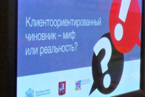 «Хлопнуть в рыло»: Чиновники продолжают нарываться, забыв о качестве Путина