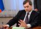 Экс-помощник Путина намекнул на «обнуление» президентских сроков