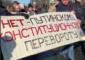 Петербургские оппозиционеры забыли о памяти Немцова и вышли с призывами свергнуть власть