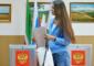 ЦИК утвердила траты на голосование по Конституции в почти 15 млрд рублей