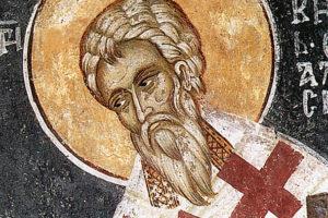 Святитель Кирилл Иерусалимский. Православный календарь на 31 марта