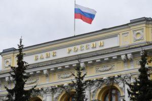 Налог на процентные доходы по вкладам может вызвать набег россиян на банки, предупредили эксперты