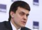Мишустин вернул Котюкова в Минфин на должность заместителя