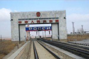 Когда Россия откроет границу с Китаем для приема туристов, товаров и посылок в 2020 году