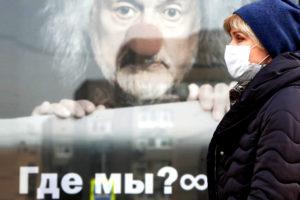 Коронадайджест: Миллионы заразившихся, США начали тотальную слежку за гражданами, Москва самоизолировалась