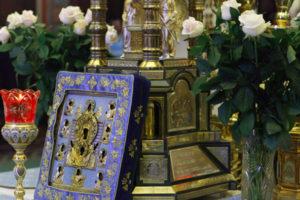 Курская-Коренная икона Божией Матери. Православный календарь на 21 марта