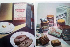 Семерка продуктов, почитаемых только в СССР