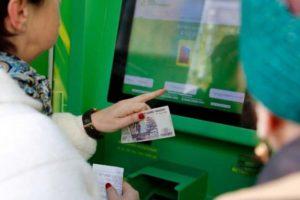 Как выплачивать кредит при коронавирусе и можно ли не вносить платежи, рассказали эксперты