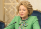 Матвиенко напомнила о единстве и братстве народов России и Беларуси