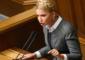 Он предал народ: Тимошенко жестко оценила Зеленского за закон о земле