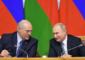 РФ и Белоруссия договорились обсудить тарифы по транспортировке газа