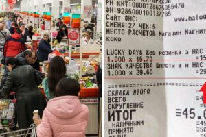 Эксперты рассказали, почему россиянам нельзя оставлять чеки на кассе и какие могут быть от этого последствия
