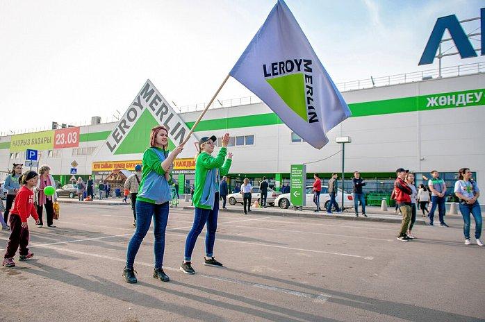 Сеть Магазинов Леруа В Москве