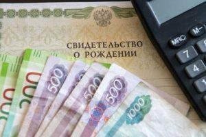 Прием заявлений на получение выплат детям от 3 до 15 лет в сумме 10000 рублей начался с 12 мая 2020 года