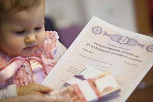До какого числа можно подать документы на выплаты на детей до трех лет на Госуслугах