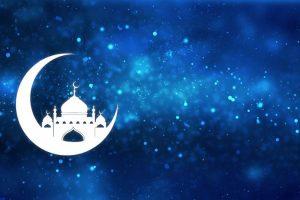 Календарь для постящихся в священный месяц Рамадан в 2020 году