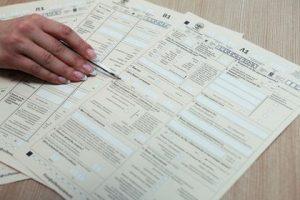 Зачем нужен Единый реестр населения в России?