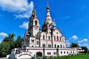 Какой Церковный праздник сегодня, 15 мая, чтят православные христиане