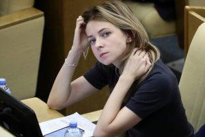 Поклонская сделала неожиданное предложение украинскому правительству по Крыму