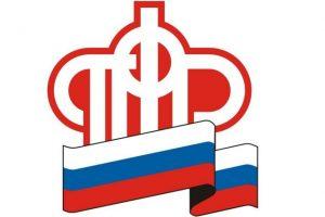 Когда откроют пенсионный фонд в Москве после карантина
