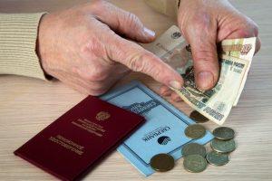 Когда переведут пенсию за май 2020 года, кому из пенсионеров положено повышение пенсии в мае