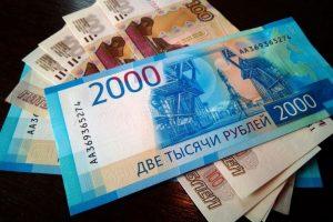 Минимальное пособие по безработице в России повысили до 4500 рублей: кому полагаются выплаты и как их оформить