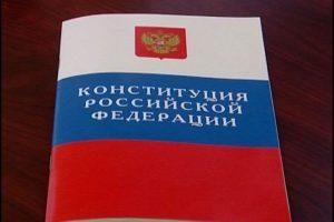 Новую дату голосования по Конституции России в 2020 году назвал Владимир Путин и прокомментировал Центризбирком
