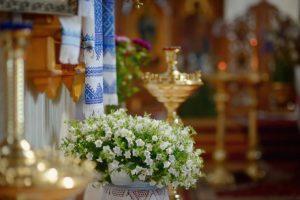 Сколько дней празднуется Троица: что можно и что нельзя делать в период праздника