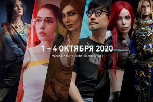 Игромир и Comic Con Russia 2020: когда состоится, дата?