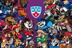 КХЛ: переходы на сегодня. Трансферы и обмены КХЛ на сезон-20202021