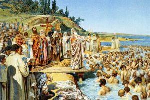День крещения Руси 2020: мероприятия, история
